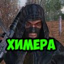 XimePa