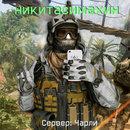 NATSY_DGRAGNIL_KING