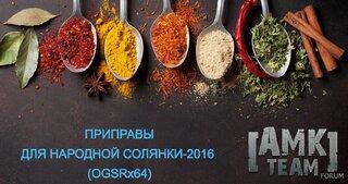 spices (1).jpg